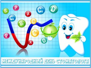 den-stomatologa